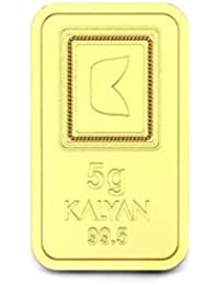 Candere by Kalyan Jewellers 5 grams 24k (995) Yellow Gold Precious Coin