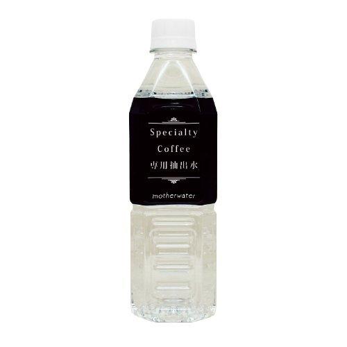 el-caf-de-especialidad-agua-de-extraccin-dedicado-este-500mlx24