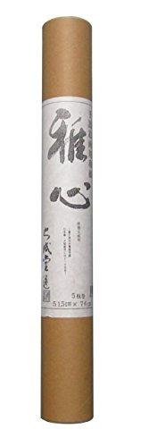 Ishikawa of Japanese paper WASHI Japanisches traditionelles Papier Rolle Masayo 021-A Meisterwerke Hohe Länge 5 Leben