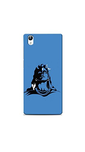 Print Station PSVIVOY51L-5185 Shivji Lord Shiva Printed Back Cover for Vivo Y51L