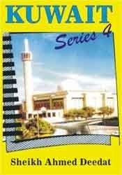 Kuwait–Serie 4(DVD) (Ansturm der Christentum und Kolonialismus in islamischen Ländern)