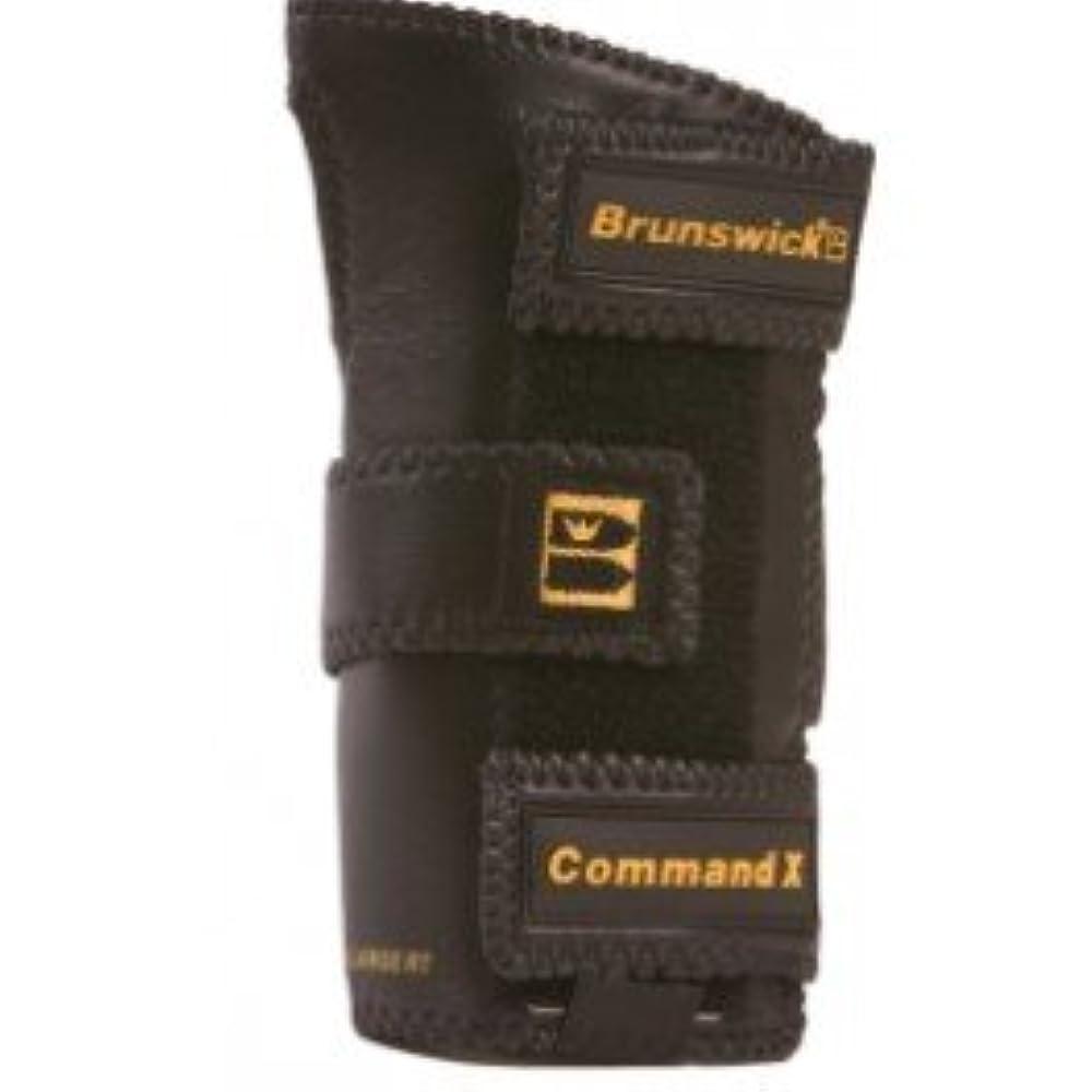 Command X Positioner Leather RH & LH BRU860408-LEATHER / RHXL