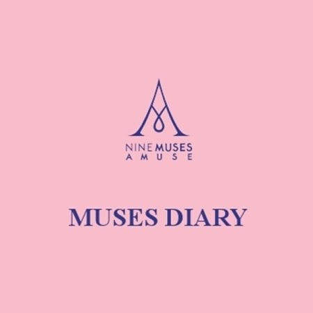 Muses Diary (Poster Ver)