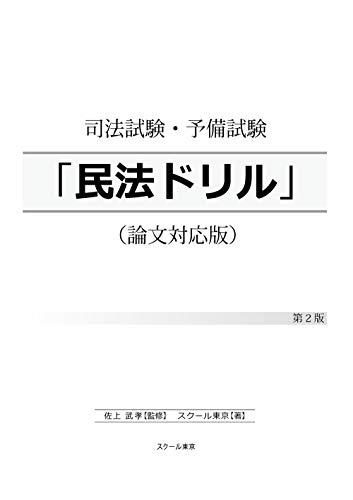 mimpodoriru (Japanese Edition)