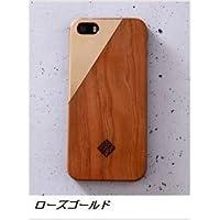 iPhone 5 / 5S, für CLIC Metal Schutzhülle für iPhone 5 / S (Bronce, Metall und Holz