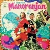 Manoranjan Sanjeev Kumar, Zeenat kostenlos online stream