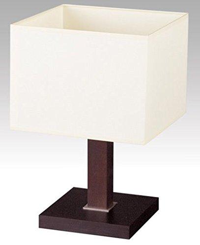 Bauhaus – Lámpara de mesa (en crema, marrón, altura 31 cm ...