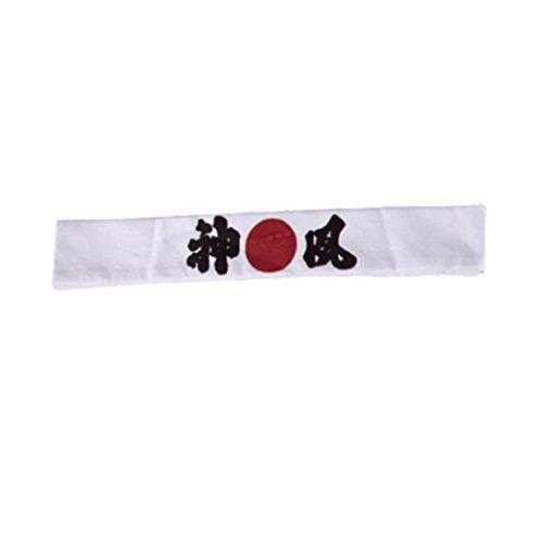 (Alien Storehouse Japanische Stirnbänder/Kampfsportarten Sport/Sport / Kochen/Lernen, Nr.1)