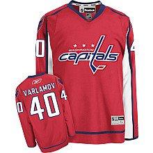 Reebok NHL Eishockey Trikot Jersey Premier Washington Capitals Sergei Varlamov #40 rot (M)