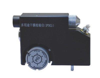 Pig Mehrzweck-Dry Film Detektor Leuchtmittel Dicke Gauge zerstörerischem