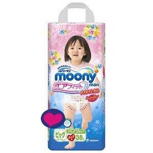 moony-girls-xl-12-17-kg-38-pcs