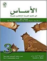 Al-Asas for Teaching Arabic for Non-Native Speakers: Intermediate Level Pt. 3 por Fawzieh Ahmad Bader