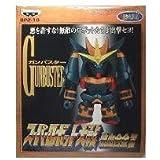 Banpresto Torutoru love Temu Super Robot Wars passionate alloy Gamba star BPZ10