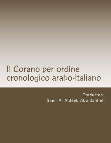 Il Corano: Testo arabo e traduzione italiana: per ordine cronologico secondo l'Azhar con rinvio alle varianti, alle abrogazioni ed agli scritti ebraici e cristiani