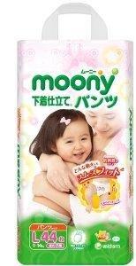 japanische-windeln-panties-nappies-moony-pl-girl-9-14kg-44-pc