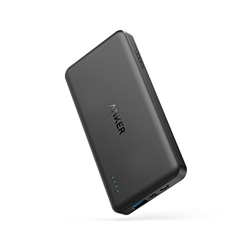 Anker-PowerCore-II-Powerbank