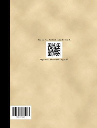 Sefer Sh u-t Kape Aharon Vol 1 por Aharon Azriel