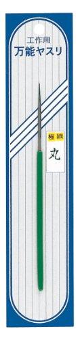 Pr?zisions-Rundfeile (I-12) (Japan-Import)