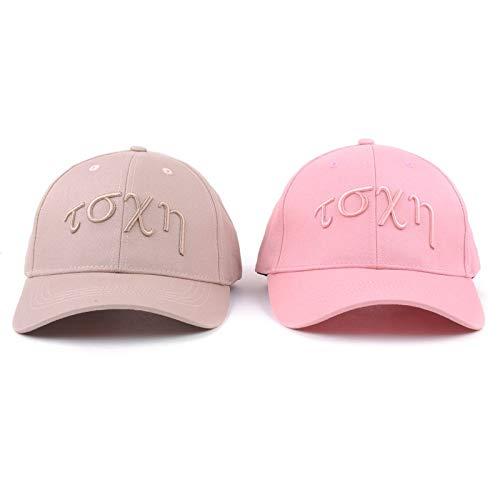 LAIKASHI Bestickt Baseball -Mütze (uL) Mode -Mütze Stickerei Custom Flat Brim hat Hip Hop Koreanische Version der Trendkappe,Benutzerdefinierbar,Einstellbar