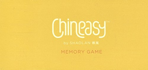 Chineasy™ Memory Game