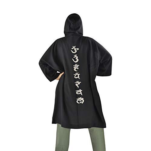 Virblatt - Kimono japonés Bata Hombre - Bote Paz
