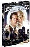 Moonlighting - Das Model und der Schnüffler, Seasons 1 & 2 [6 DVDs]