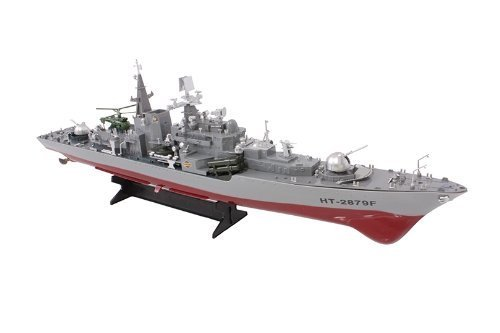 RC BOAT RADIO CONTROLLED BOAT Destroyer Radio Remote Control R/C Boat Battle Ship 1:115