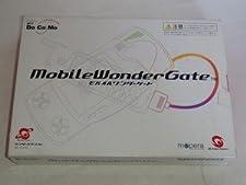 Wonderswan - Wondergate
