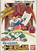 "Pocket Zaurus: Ju Ouken no Nazo ""Famicom"" Nintendo [Import Japan]"
