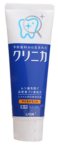 lion-enzyme-whitening-purifying-oral-tooth-paste-oral-care-mint-130g