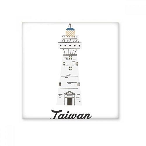 Taiwan Travel Eluanbi Leuchtturm China Keramik Bisque Fliesen Badezimmer Dekor Küche Keramik Fliesen Wandfliesen Small China Dekor