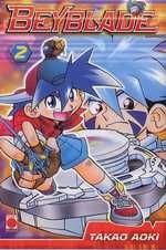 Beyblade Edition simple Tome 2