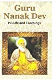 Life And Teachings Of Gurus - Set Of 10 Books