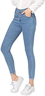 SheIn Women's Modern Mid Waist Pearls Stretch Skinny Denim Jeans With Po