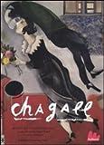 Image de Chagall