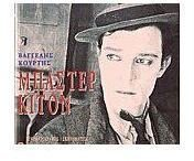 mpaster-kiton-