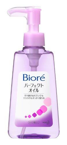 Kao Biore Makeup Remover Perfect Oil (150ml) (japan import)