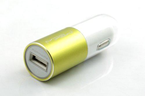 MiPow SPC01M-GN Premium Kfz-Ladegerät / USB-Autoladegerät inkl. Micro-USB-Kabel und USB-Buchse für Handy, Smartphone, MP3-Player, Tablet, Navigationsgeräte und portable Spielekonsolen dunkelblau