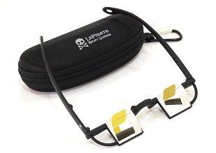 Sicherungsbrille LePirate 2 schwarz