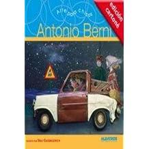 Antonio Berni (Arte Para Chicos)