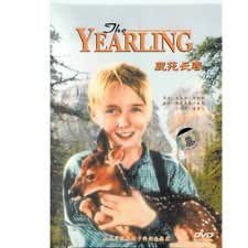 THE YEARLING:REGION 2 COMPATABLE