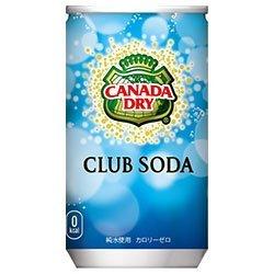 coca-cola-canada-club-dry-canettes-de-soda-160ml-x30-pices-x-2-cas