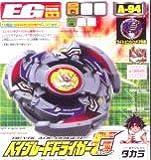 Takara Beyblade Driger A-94