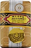 Bee And Flower Sandal Wood Soap 2.65 Oz ...