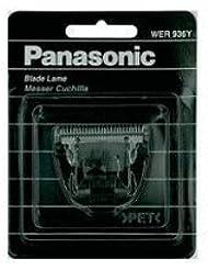 Panasonic Tête de rasage QUI 936