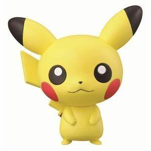 ichiban-kuji-kyun-n-n-chara-world-pokemon-best-wishes-h-chibi-kyun-chara-pocket-monster-award-pikach