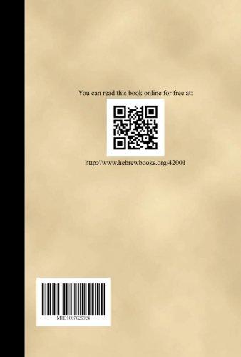 Sefer Shaarei Zion - Volume 1 por Shlomo Blazer