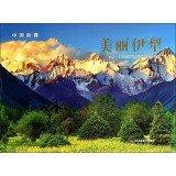 china-xinjiang-yili-beautifulchinese-edition