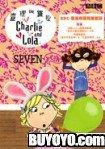 CHARLIE AND LOLA 7