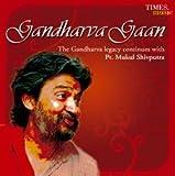 #8: Gandharva Gaan